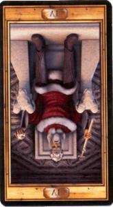 Император перевернутая